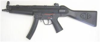 東京マルイ:MP5A4 ハイグレード