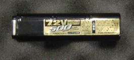東京マルイ:電動ハンドガン用7.2V500mAhバッテリー