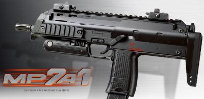 東京マルイ:MP7A1 ガスブローバック