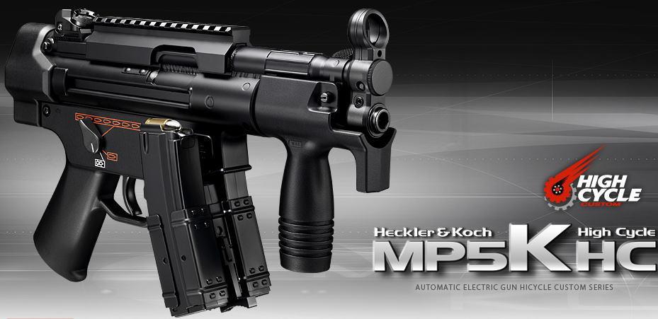 東京マルイ:MP5K ハイサイクル