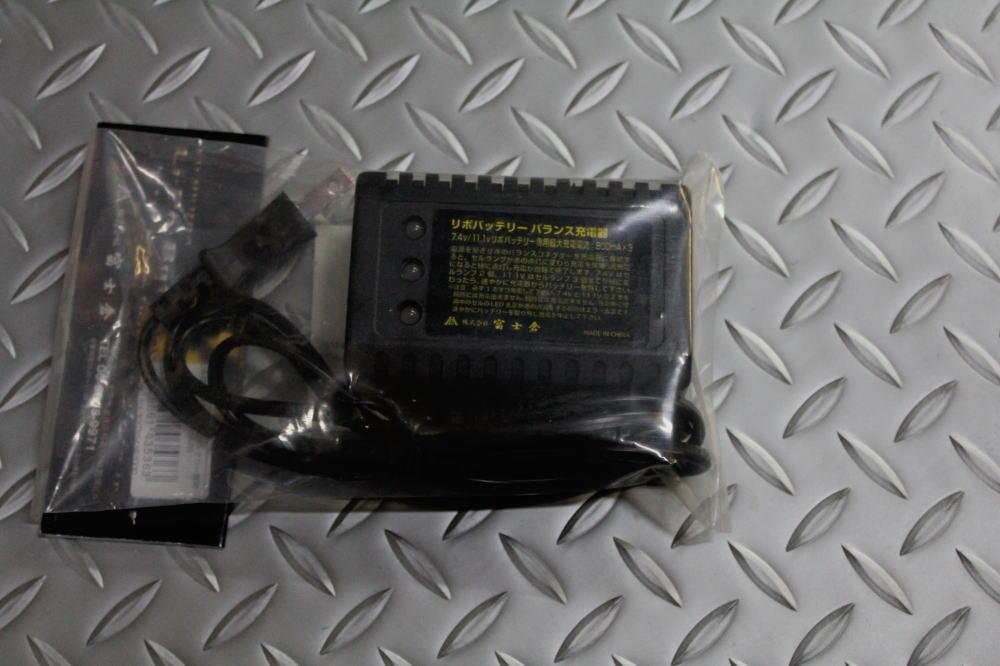 富士倉:リポバッテリー バランス充電器
