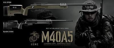 東京マルイ:M40A5